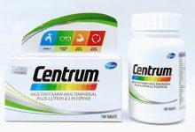 سعر سنتروم Centrum Tablets