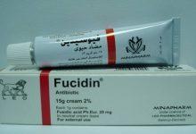 سعر فيوسيدين الأحمر FUCIDIN 2% CREAM