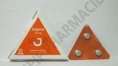 جويبوكس برشام joypox 60 mg